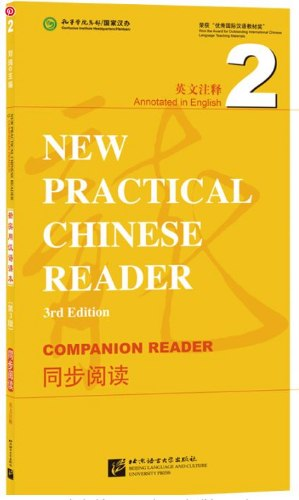 New Practical Chinese Reader (3rd Edition) Vol 2 - Companion Reader