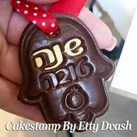 תבנית מסגרת בודדת - יחידה אחת - ליצירה בשוקולד ובצק סוכר