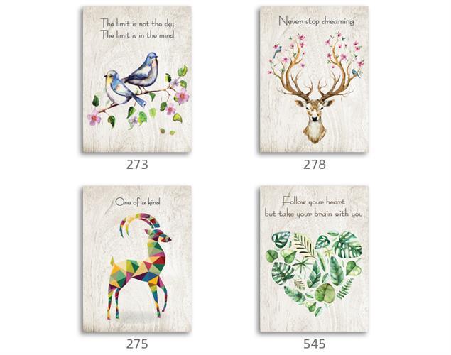 סט של 4 תמונות השראה מעוצבות לתינוקות, לסלון, חדר שינה, מטבח, ילדים -  ציפורים מצייצות