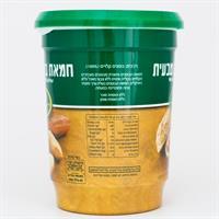 חמאת בוטנים טבעית 1 ק״ג