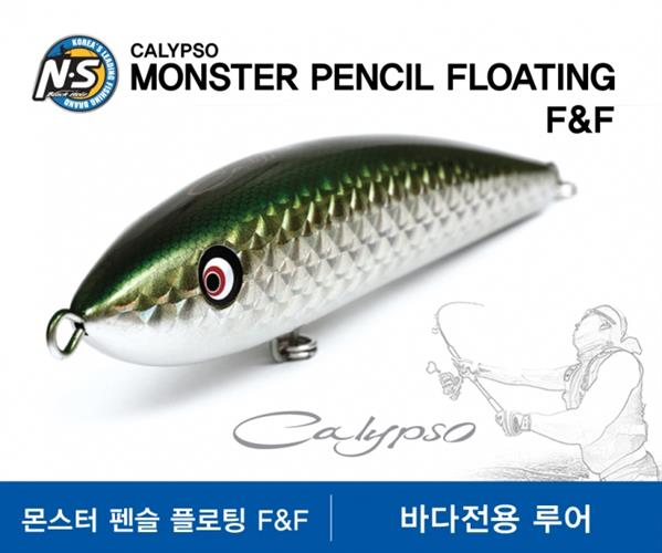 Monster pencil floating f&f 75gr