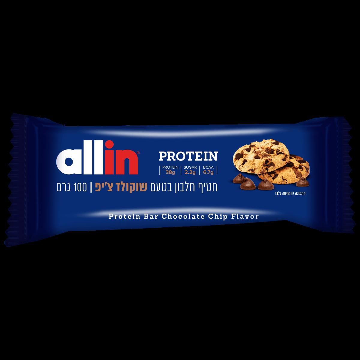 חטיף חלבון allin בטעם שוקולד צ'יפ - 100 ג'