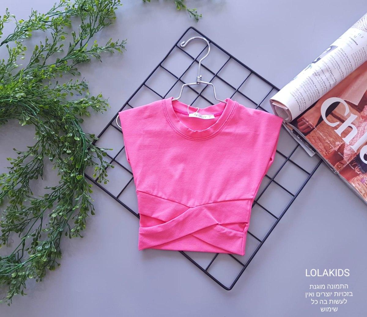 חולצת לייקרה דגם 9637