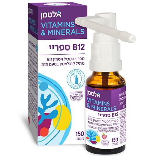 """ויטמין B12 ספריי - מתיל קובאלמין, 15 מ""""ל, 150 מנות, אלטמן"""