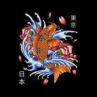 חולצת טי - קעקוע יפני דג