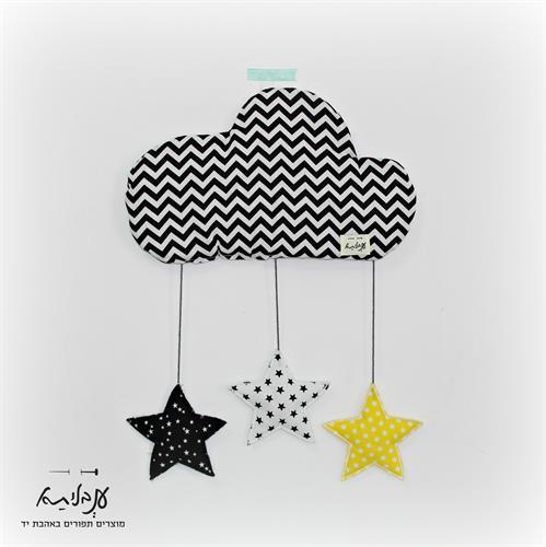 מובייל ענן עם כוכבים שחור לבן צהוב