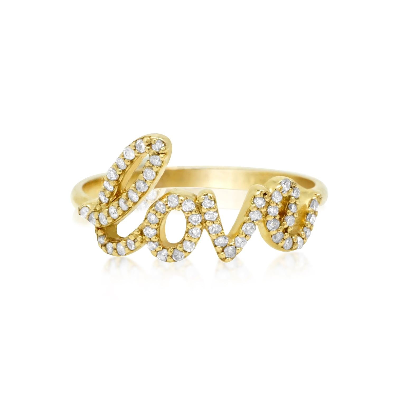 טבעת LOVE זהב 14 קראט ויהלומים