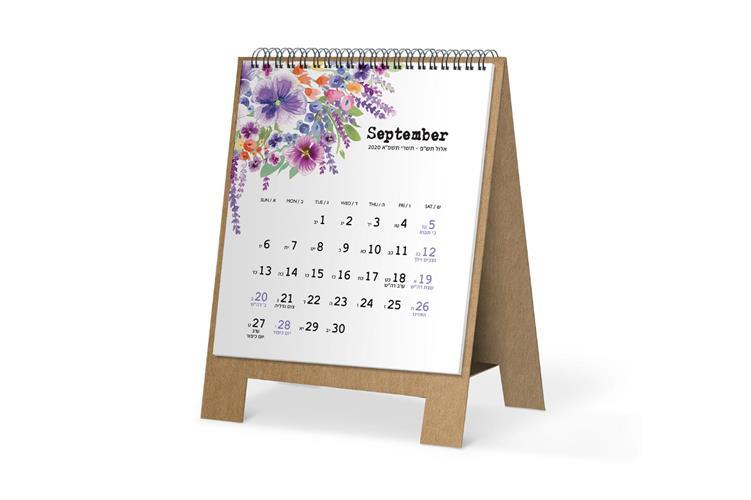 לוח שנה שולחני קטן