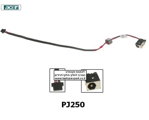 פלג חשמל - שקע טעינה למחשב נייד אייסר PJ250 - Acer Aspire One D250 AOD250 KAV60 P531 DC Jack Cable DC301007400