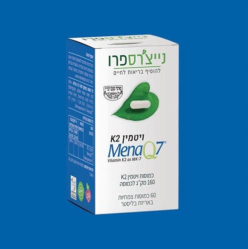 ויטמין MenaQ7 - K2