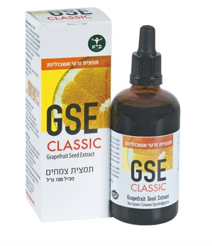 תמצית זרעי אשכוליות - GSE קלאסיק