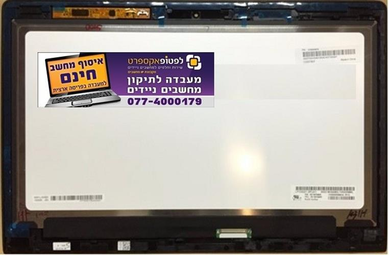 "מסך למחשב נייד לנובו יוגה Lenovo Yoga 900-13ISK 3200x1800 13"" LCD iPS Touch Screen Assembly"