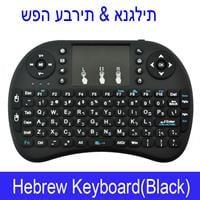מקלדת מיני אלחוטית בעברית