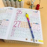 חוברות קסם תרגול לילדים –Magicbook