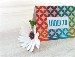 מארז 10 כרטיסי הושבה צבעוני
