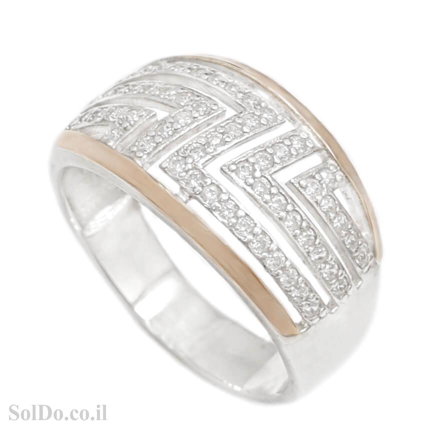 טבעת מכסף רחבה מצופה זהב 9K משובצת אבני זרקון  RG6082 | תכשיטי כסף | טבעות כסף