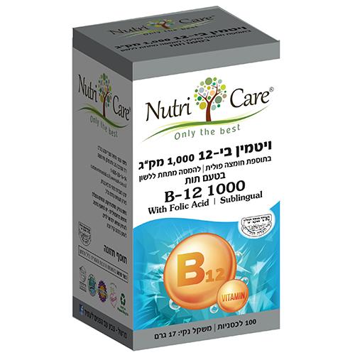 """ויטמין B12, מכיל 1000 מק""""ג, 100 יחידות להמסה מתחת ללשון בטעם תות, נוטרי קר"""