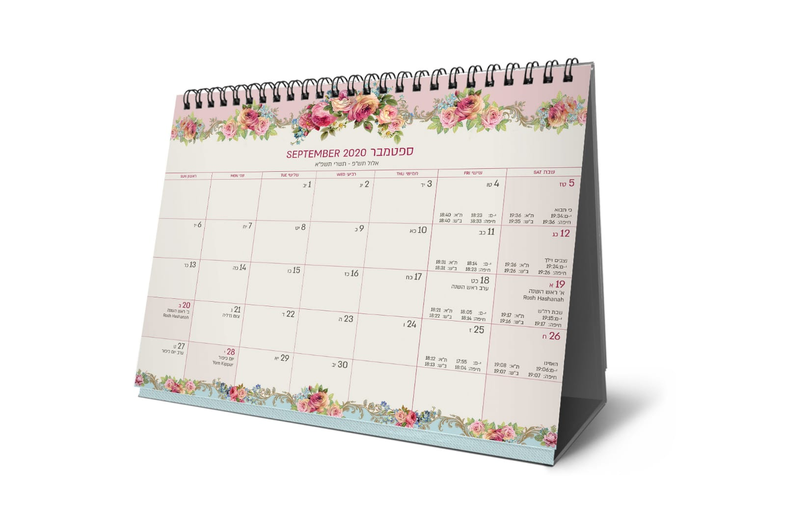 לוח שנה שולחני גדול מיכל נגרין
