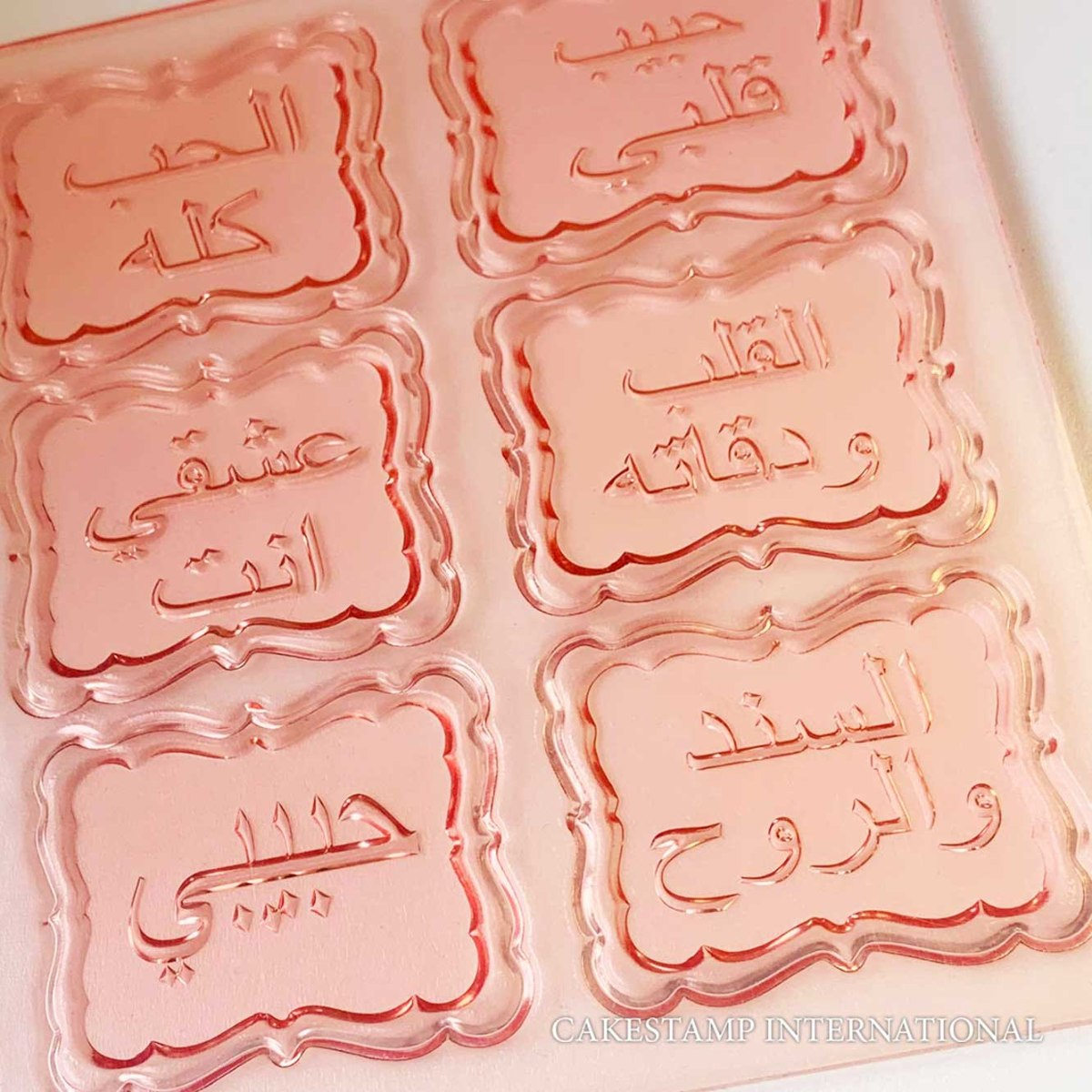 Set Of MAN Blessing In Arabic MOULD | Flexible Polymer MOLD For Fondant And Chocolate