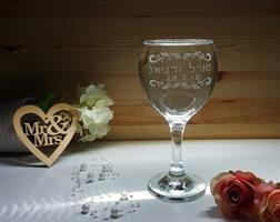 כוס חופה עם עיטור עלים
