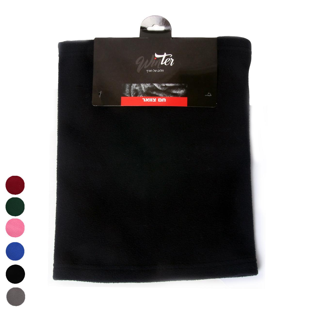חם צוואר בייסיק צבעוני 6-צבעים