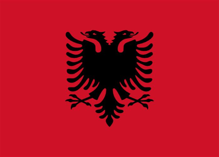 """אלבניה החל מ 39 ש""""ח / 2GB"""