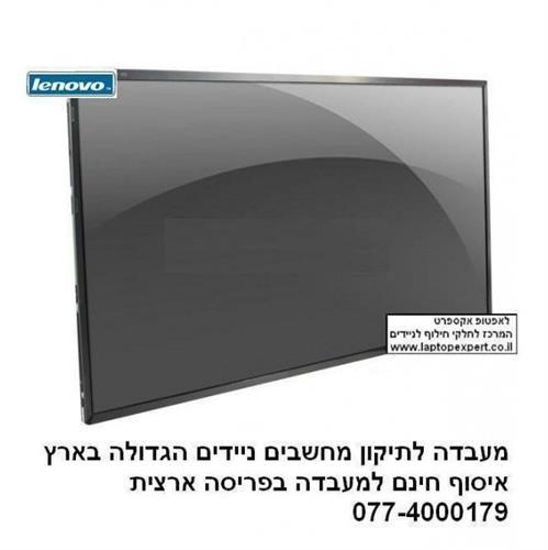"""החלפת מסך למחשב נייד לנובו כולל עבודה lenovo ideapad s400 laptop lcd screen 14.0"""" wxga hd led"""