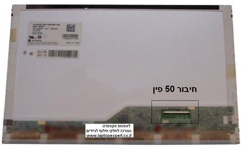החלפת מסך למחשב נייד LP141WXV-SLA2 0T397H Glossy LED 50 pins WXGA+, Widescreen