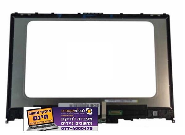 מסך מגע להחלפה בלנובו Lenovo ideapad flex-14IWL C340-14 screen with touch