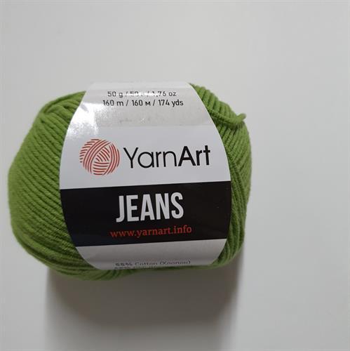 ג'ינס 69