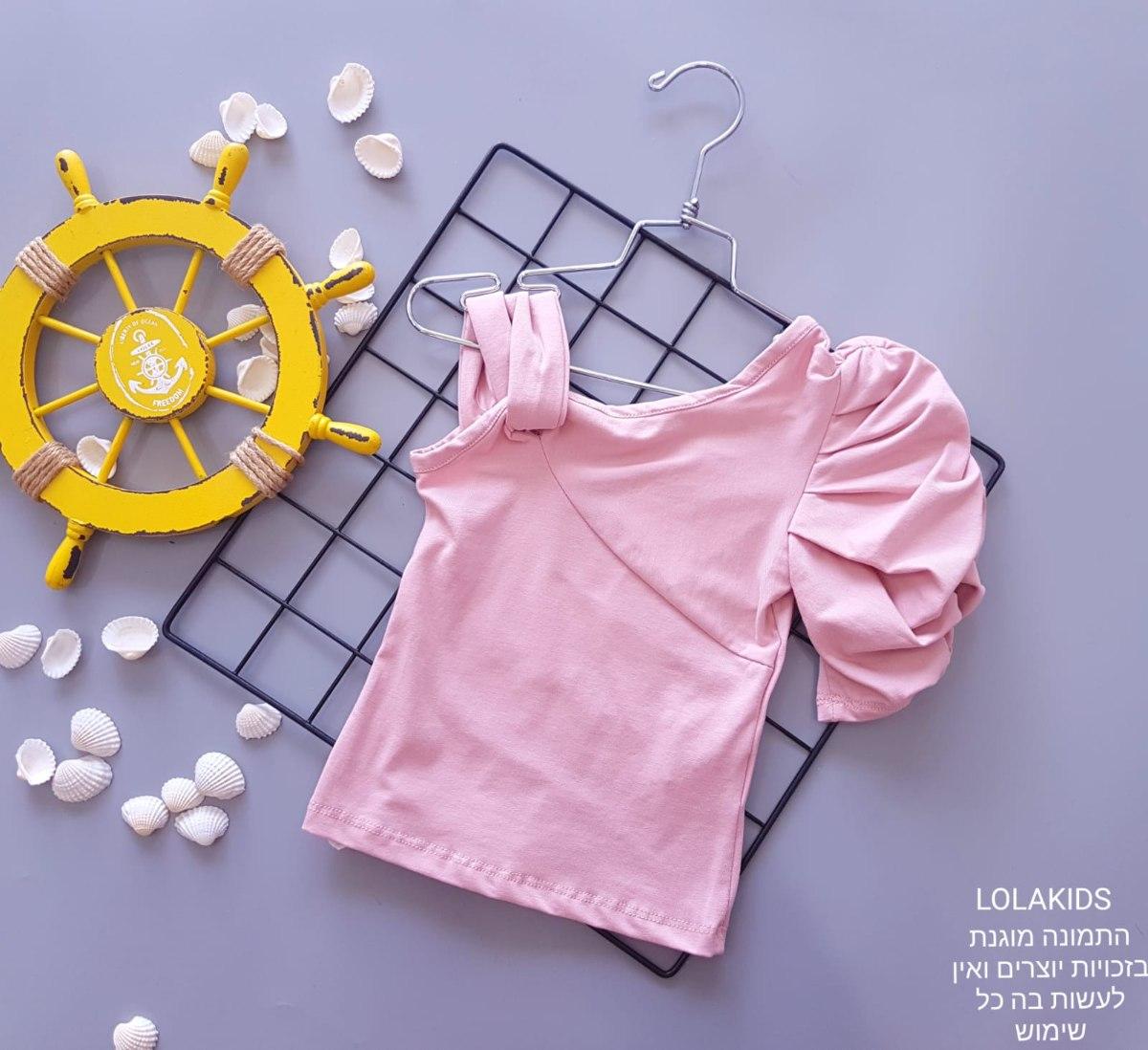 חולצת לייקרה מעוצבת דגם 9626/3