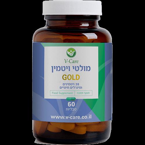 -- מולטי ויטמין גולד (28 ויטמינים ומינרלים) -- תוקף יולי 2020,  60 טבליות