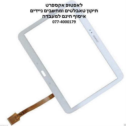 החלפת מסך מקורי למחשב נייד סמסונג - Samsung series 9 NP900X4C NP900X4D LSN150KT01-801 LSN150KT01 V0.0 LCD Screen