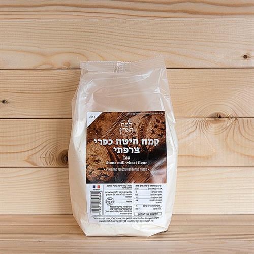 קמח לחם כפרי צרפתי T80 - מארז 1 ק''ג