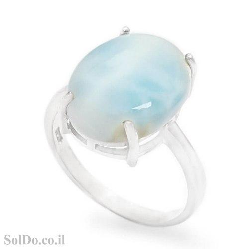 טבעת מכסף משובצת אבן לרימר RG6207 | תכשיטי כסף 925 | טבעות כסף