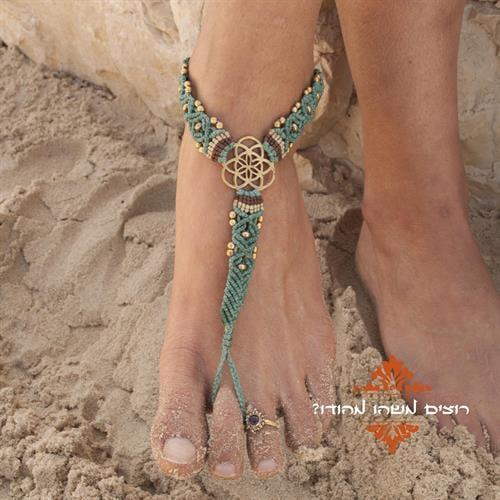 barefoot מקרמה זרע החיים טורקיז