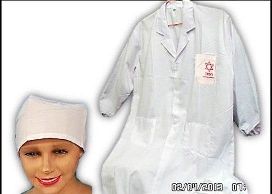 תחפושת רופא / רופאה חלוק ארוך + כובע