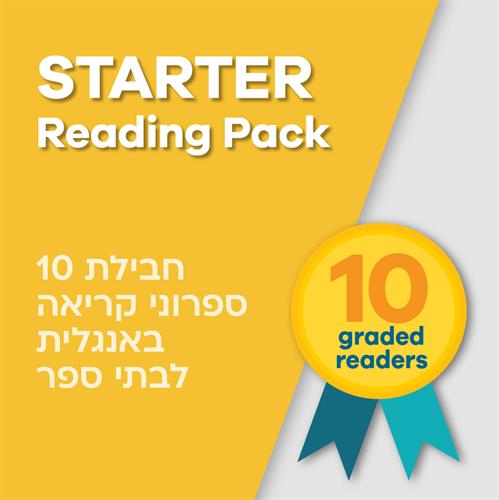 STARTER חבילת 10 ספרוני קריאה באנגלית