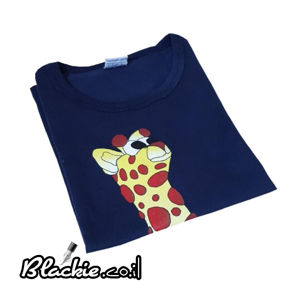 """Children colored - T shirt """"Giraffe"""" Deal single"""