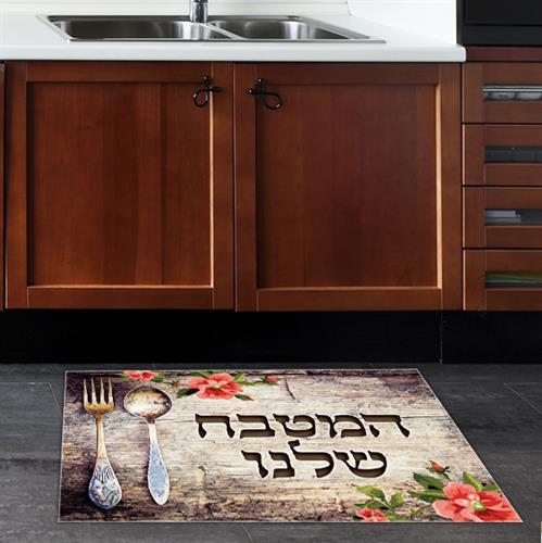 שטיח המטבח שלנו עץ-רטרו |שטיחים | פי וי סי | PVC | שטיח למטבח | מטבח | עיצוב מטבחים | מתנות
