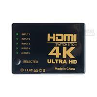 מפצל HDMI לחיבור 5 יציאות HDMI שונות למסך 1 מבית LMS DATA
