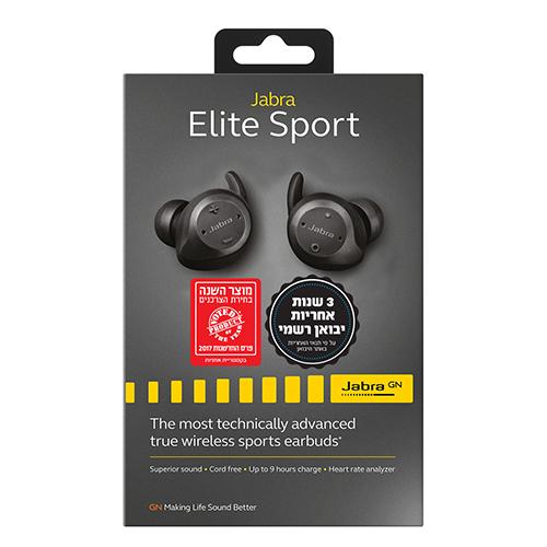 אוזניות JABRA Jabra Elite Sport Bluetooth ג'אברה