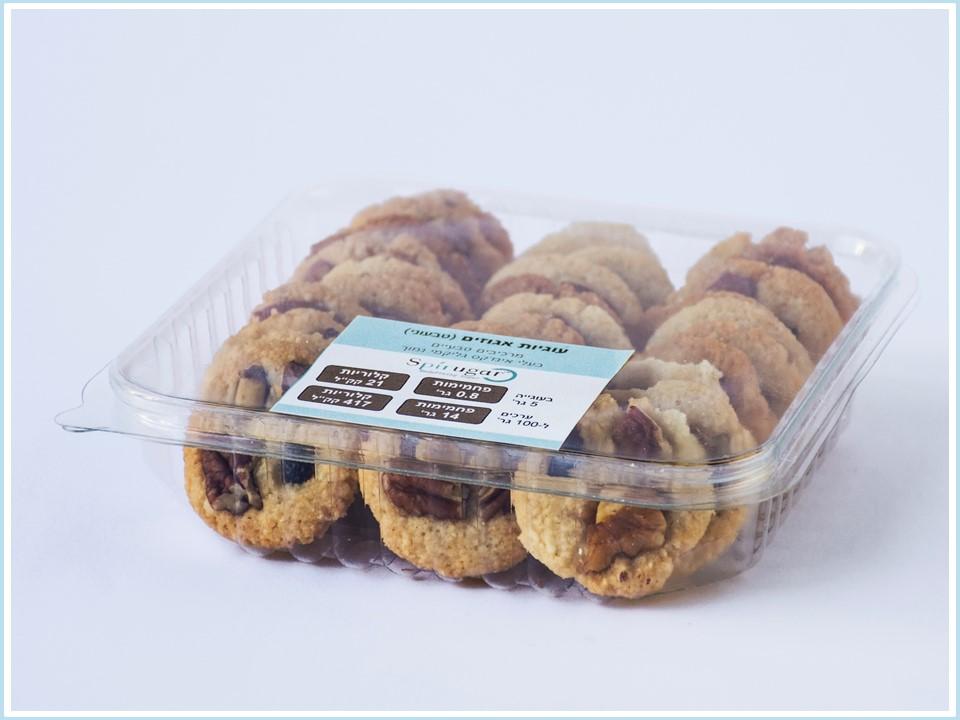 עוגיות אגוזים - מוצר לפסח (קטניות)
