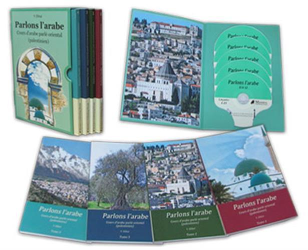 ערכה מלאה ללימוד ערבית מדוברת בצרפתית Parlons L'arabe: Cours D'arabe Parle Oriental