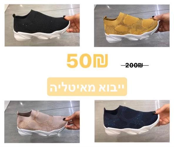 נעליים אבנים איטליה