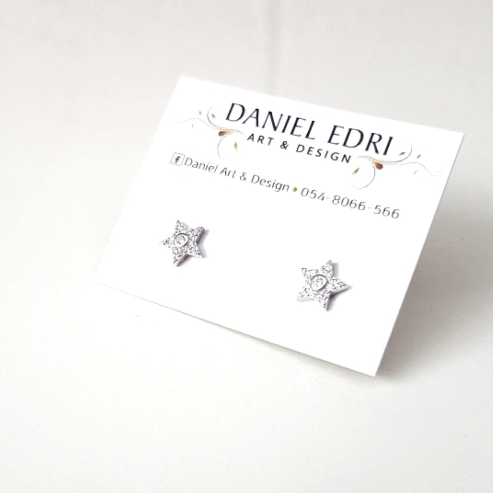 עגיל צמוד כוכב- משובץ אבן כסף 925