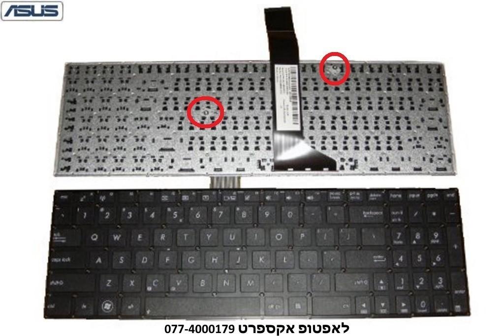 החלפת מקלדת למחשב נייד אסוס ASUS F550C X501a X501u X501 Laptop Keyboard