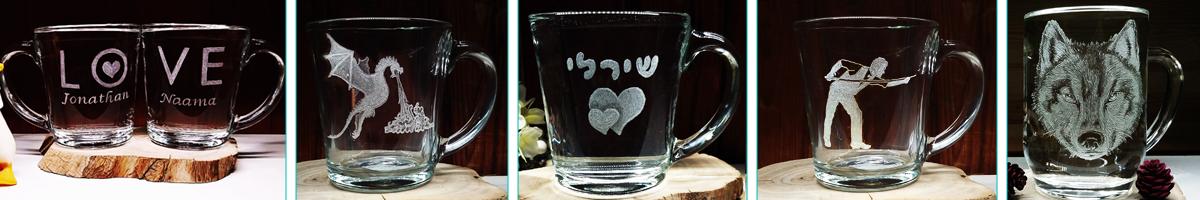 ספלי שתיה חמה - שירן לביא שוחט