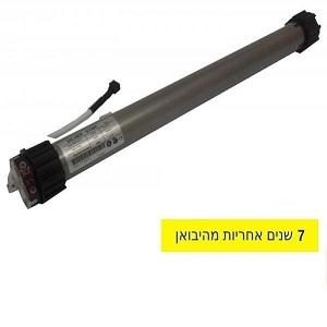מנוע לתריס SILVERSTAR למשקל עד 80 קג