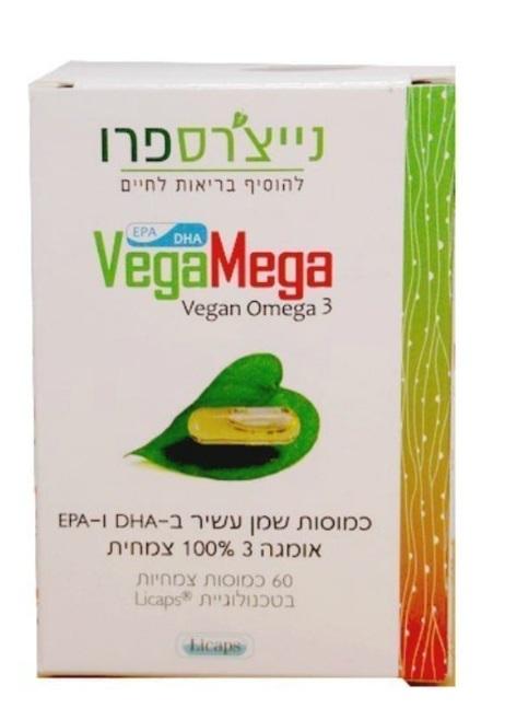 וגה מגה - vega mega